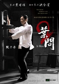Ip Man 2 is a 2010 Hong Kong biographical martial arts film loosely based on the life of Ip Man, a grandmaster of the martial art Wing Chun.