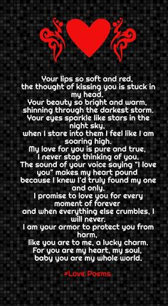 a sweet poem to tell your girlfriend