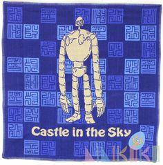 Official Studio Ghibli Laputa, the Castle of the Skye - Robot handkerchief towel