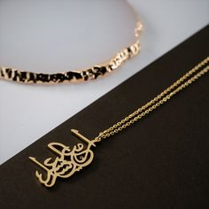 Verily with Hardship Comes Ease Calligraphy Necklace - 18K Black Gold