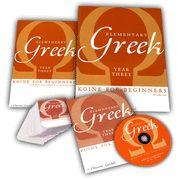 Elementary Greek Year 3 Set
