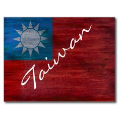 >>>Are you looking for          Taiwan distressed flag post card           Taiwan distressed flag post card We have the best promotion for you and if you are interested in the related item or need more information reviews from the x customer who are own of them before please follow the link to...Cleck Hot Deals >>> http://www.zazzle.com/taiwan_distressed_flag_post_card-239464167152009818?rf=238627982471231924&zbar=1&tc=terrest