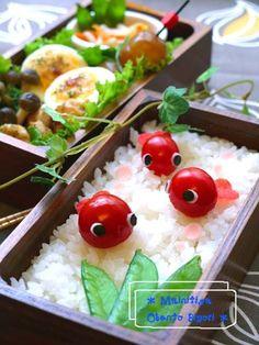 bento with goldfish tomatoes Cute Food, Good Food, Yummy Food, Cute Bento, Kawaii Bento, Japanese Food Art, Bento Recipes, Le Diner, Food Humor