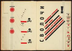 El Lissitzky (1890–1941)  written by Mayakovsky.
