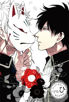 Gintoki et Toshiro Hot Anime Boy, Anime Love, Anime Guys, Anime Films, Anime Characters, Drawing Body Poses, Cute Chibi, Dark Anime, Anime Style
