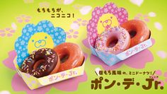 Great donuts pack :D