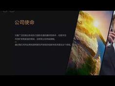 Global Smart Mining Presentation Chinese https://gsmining.com/invite/292215/ - регистрация