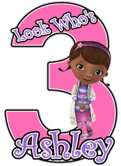 Doc Mcstuffins Birthday Party t Shirt Iron On Transfer (OR DIY FILE) Personalized Custom Shirt Decal Applique