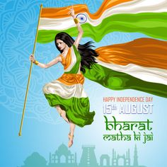 Happy Independence Day India Quotes and Images Happy Independence Day Wishes, Independence Day Poster, Independence Day Wallpaper, Indian Independence Day, Independence Day Images, National Flag India, Indian Flag Images, Indian Flag Wallpaper, India Quotes