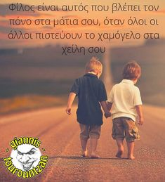 Greek Quotes, Bff, Baseball Cards, Movie Posters, Movies, Photos, Pictures, Films, Film Poster