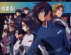 Gundam SEED - Human side Gundam Seed, Manga Games, Seeds, Novels, Cartoon, Drawings, Anime, Sketches, Cartoon Movies