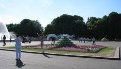 Парк Горкого
