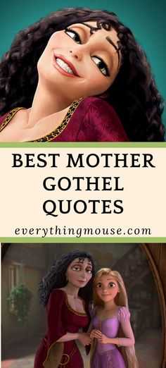 Best Mother Gothel Tangeld Quotes. Mother Knows Best - or does she? Tangled Quotes, Cinderella Quotes, Tangled Movie, Disney Tangled, Up Movie Quotes, Life Quotes Disney, Mother Knows Best, Best Mother, Three Word Quotes