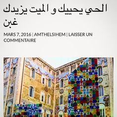 مثل إماراتي تحياتي الى شعب الإمارات من موقع www.amthelsihem.com