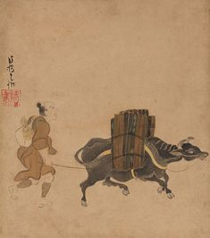 Edo Period, Chinese Zodiac, Japanese Artists, Metropolitan Museum, Albums, History, Illustration, Artwork, Painting