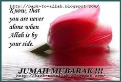 Jummah Jumah Mubarak, Jumma Mubarak Quotes, Never Alone, By Your Side, Islamic Quotes, Ramadan, Allah, Qoutes, Stay Calm