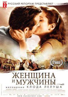 Смотреть онлайн Женщина и мужчины / Ces amours-la (2010) -> Смотреть кино онлайн, смотреть фильмы онлайн бесплатно и без регистрации!