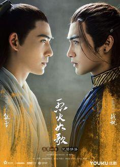 The Flame's Daughter 《烈火如歌》 2018 - Vic Zhou, Dilraba Dilmurat, Zhang Bin Bin, Liu Rui Lin