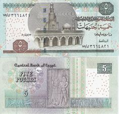 EGYPT 5 Pounds Banknote World Money UNC Currency BILL by egy2009, $7.77
