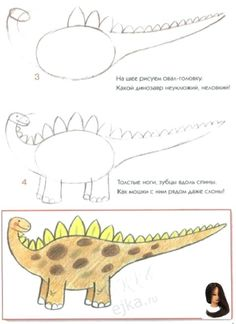 Drawing lessons with children - drawing step by step - Megan Pins - ideas easy cute - Drawing Lessons For Kids, Drawing Tutorials For Kids, Easy Drawings For Kids, Art Lessons, Art For Kids, Drawing Ideas, Children Drawing, Cartoon Drawings, Animal Drawings