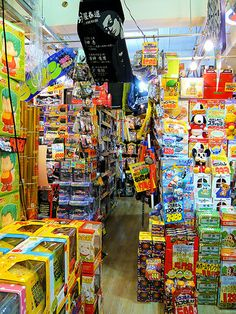 """Akihabara   10 Surprising """"Only in Japan"""" Moments Not to Miss in Tokyo"""