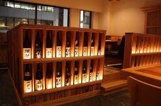日本酒セラー - Google 検索