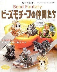 Out of Print / BEAD FANTASY ANIMAL Motifs - Japanese Bead Pattern Book. $19.00, via Etsy.