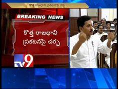 A.P ministers meet Chandrababu