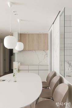 Conference Room, Dining Room, Ceiling Lights, Interior Design, Table, Condo, House, Furniture, Home Decor