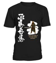Victory Samurai   *Limited Edition*  #idea #shirt #image