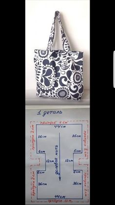 Handmade Handbags, Leather Bags Handmade, Leather Craft, Bag Patterns To Sew, Sewing Patterns, Leather Bag Pattern, Diy Tote Bag, Sewing Aprons, Patchwork Bags
