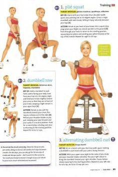 Plié Squat: You can use one dumbbell or a kettlebell.    Remember that posture is key during this exercise, so be sure to lift through the rib cage and keep shoulders from rounding.  Go for a deep squat bringing the thighs almost parallel to the ground.