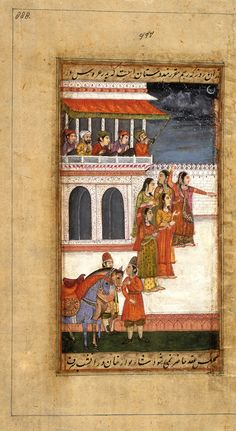 Marriage of Aurangzeb: a) Prince meeting an elder of the Bride's party; b) Bride's Party with Dancers and Drummers, Folio from Lahori's Padshahnama Mughal Miniature Paintings, Mughal Paintings, Indian Paintings, India Art, Illuminated Manuscript, Islamic Art, Old Pictures, Ale, Marriage