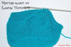 ЧЕПЧИК ДЛЯ НОВОРОЖДЕННЫХ. Knitted Hats, Crochet Top, Knitting, Sewing, Tapas, Women, Fashion, Baby Layette, Newborns