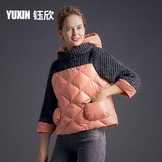 Пуховик-куртка с трикотажными вставками