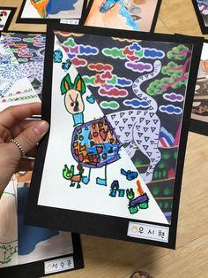 우리나라 주제 민화를 이용하여 할 수 있는 활동들이 많아요! 그중에 이번에도 액자 만들기를 들고 왔네요 ... Art Lessons For Kids, Art For Kids, Crafts For Kids, Arts And Crafts, Bilingual Education, Art Education, Korean Crafts, Korean Art, Painting For Kids