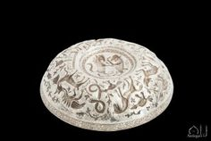 A Rare And Fine Ottoman Parcel-Gilt Repousse Silver Bowl, Marked with Century European Silver Import Mark, Balkans, Century. - November 2015 - New Items November 2015, Islamic Art, 18th Century, Ottoman, Greek, Asia, Metal, Silver, Greece