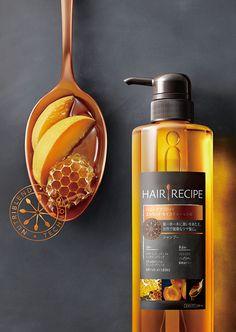 """P&Gから7年ぶり新ヘアケアブランド「ヘア レシピ」 """"髪にごちそう""""をテーマに栄養士と共同開発   ファッションプレス"""
