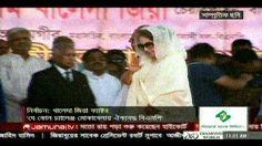 (Morning News) BD Bangla Live News TV 27 November 2017 YouTube Bangladesh News Online Bangla News