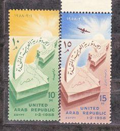 UAR Set of 2  1958  Stamps