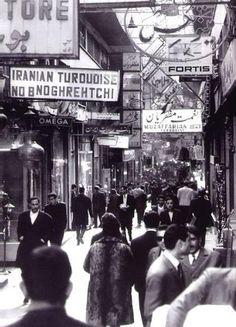 Tehran Bazaar 1954