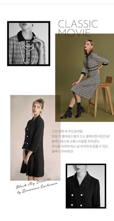 클래식라인 Website Design Layout, Layout Design, Lookbook Design, Page Design, Web Design, Catalog Design, Clothing Photography, Fashion Catalogue, Album Design