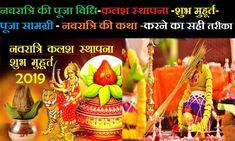 hindi Religious story हनुमान vs सुधर्शन चक्र और गरुण   Mauryamotivation.com Moral Stories In Hindi, Motivational Stories, Image