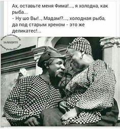 Таки-да)))