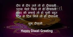 Happy Diwali 2018 Quotes, Images, Wishes and Greetings, Messages Diwali Quotes In Hindi, Happy Diwali Quotes, Happy Diwali Images, Hindi Quotes, Best Quotes, Best Diwali Wishes, Happy Diwali Wallpapers, Diwali 2018, Photos For Facebook