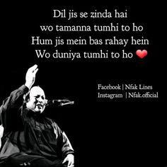 Pure Love Quotes, Love Quotes Poetry, Secret Love Quotes, Love Poetry Urdu, My Poetry, Romantic Love Quotes, Nfak Quotes, Hero Quotes, Sufi Quotes
