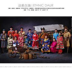 Daur family, Daur people, Chinese Minorites Daur, China's 56 nations, China's Ethnic Group Daur in Inner Mongolia