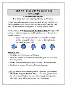 Habit 2 Begin with End in Mind info Sheet