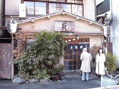 Yabu Soba 並木藪蕎麦 near sensoji temple
