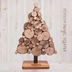 Site Wood Working Mode Site - Diy Craft Mode, My Diyic - New Year's wooden cards, Christmas balls … – ig New Year -Diyic. Site Wood Working Mode Site - Diy Craft Mode, My Diyic - New Year's wooden cards, Christmas balls … – ig New Year - Wood Slice Crafts, Wooden Crafts, Diy And Crafts, Wooden Calendar, Deco Table Noel, Easy Wood Projects, Project Ideas, Craft Ideas, Deco Floral